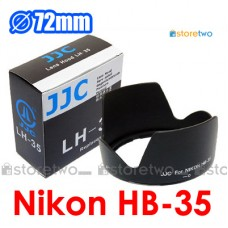 HB-35 - JJC Nikon Lens Hood for AF-S 18-200mm Zoom-Nikkor IF-ED VR II