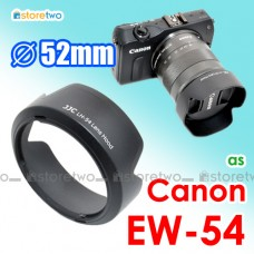 EW-54 - JJC Canon Lens Hood for EF-M 18-55mm f/3.5-5.6 IS STM EOS M