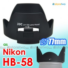 HB-58 JJC Nikon Lens Hood AF-S NIKKOR 18-300mm VR Filter Access Window